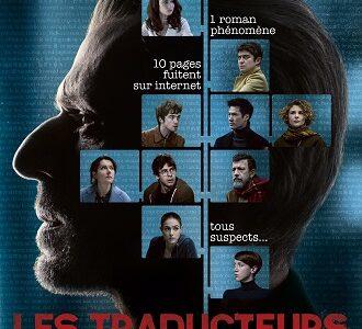 The Translators – Online Fransız Film Festivali – Film Haberleri    Film-News.co.uk